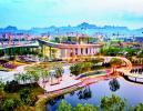 又一国内顶尖设计盛会落户青岛西海岸新区!