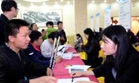 西安举行残疾人就业公益洽谈会