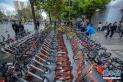 共享单车押金逾期未退 广州中院一审判决:退钱道歉