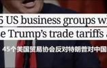 中国还没动手,美国农场电话先被打爆,豆农都慌了…