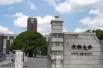 """曾为731部队输送""""人才""""的京都大学官宣:不从事军事研究"""