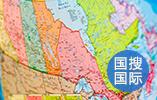 大湄公河次区域经济合作领导人会议通过多项成果文件