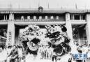 海南改革开放30年