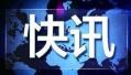 北京化工大学博士宿舍一名男子坠楼身亡