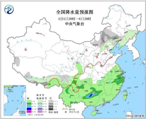 全国降水量预报图(4月5日20时-6日20时)图片来源:中央气象台