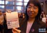 中国护照新添落地签国家 这些签证利好消息请收好!