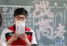 """南京各高中""""晒""""""""小高考""""成绩:南外4A率为南京各校最高"""