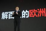 总经理孙健谈张裕的下一程:持续构建解百纳畅销之道