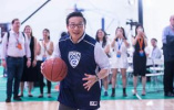阿里董事局执行副主席蔡崇信以个人身份收购篮网队49%股份