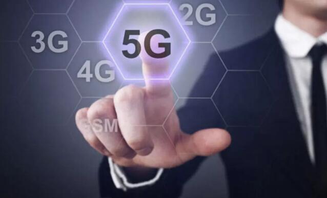 快乐8最新计划计划:2G正式关闭!500万用户将无法进行通话