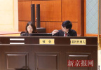 电影《妖猫传》剧本被指抄袭 导演陈凯歌遭索赔300万