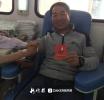 哈尔滨A型血库存偏少 三天千人无偿献血18万毫升