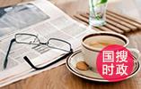 汪洋主持召开十三届全国政协第一次双周协商座谈会