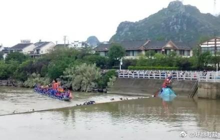 广西桂林龙舟倾覆17人遇难 17个专项工作小组 一组对一户 结对善后