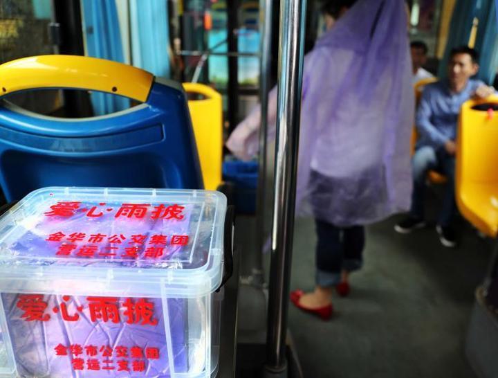 澳门电子游戏网址大全:这服务很贴心 公交司机自费购买上千件雨披供市民应急