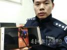 抖音视频中 济南5岁孩子竟拿单管猎枪玩!警方缴获