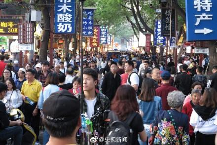 澳门新金沙在线:五一假期北京公交开通10条专线 可一站直达八达岭、古北水镇
