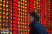24日沪深两市全线上涨 创业板指数涨逾3%