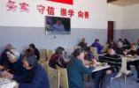 """浙江三门一乡村设互助餐厅 七旬以上老人""""免费""""就餐"""