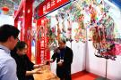 山东潍坊举办第三届中国民艺博览会