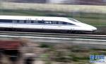 大数据分析出游需求趋势 山东人偏爱京沪高铁沿线城市