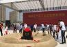 五位世界冠军为它站台 亚运会前杭州新添一座体育胜地