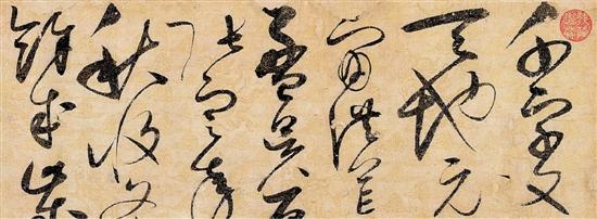 描金云龙笺 北宋 赵佶 草书千字文(局部) 31.5×1172cm