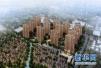 被约谈城市楼市调控升级 西安对42家开发商进行约谈