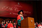 港大授予马云名誉博士学位 香港以此鼓励年轻一代