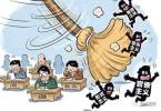 靶向打擊 山東紀檢監察機關紮實糾治形式主義官僚主義歪風