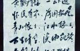 80年前,他英勇驾机撞向日军飞机 其妹诗歌手稿首次公开