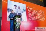 2017汪曾祺华语小说奖颁奖典礼在连举行