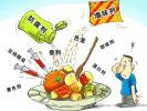 明年辽宁餐饮要公示添加剂和餐厨废物处置合同