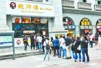 """""""鲍师傅""""店北京总部发道歉声明 承认武汉一店面曾雇人排队"""