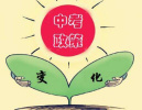 沈阳中等学校招生政策有变化 权威解读看这里