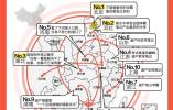 高考学霸笔记流动地图:山东人最勤奋,北京学霸最多!江苏表示不服