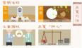 """""""立夏吃蛋,石头都?#22756;謾保?#20170;天教你挑好咸蛋!【科普学堂】"""