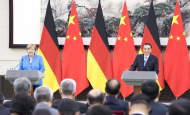 China, Germany should join hands to overcome protectionism