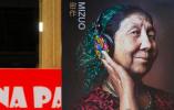 近百个中国文化品牌和产品亮相美国国际品牌授权博览会