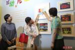 第四届全国儿童剪纸作品展开幕