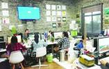 """一条看未来,一条品历史,金华省级文创街区将""""变身""""景区"""