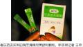 4周岁及以下儿童 禁用双黄连注射剂