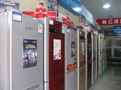 家电价格今年一季度全面上涨 冰箱最为明显
