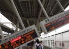 日本大阪6.1级地震致3死240余伤 安倍回应