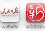 """中国首家""""广电+报业""""模式""""中央厨房""""运行!"""