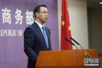 商务部:中美经贸磋商一度取得成果 但美方反复无常