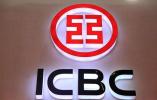 中国工商银行苏黎世分行在瑞士正式开业