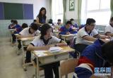 洛阳8.5万余名考生25日奔赴76个考点参加中考
