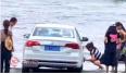 大理连罚两起在洱海洗车行为,警方:2000元洗车不划算