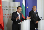 昨夜今晨的大事:中国在WTO起诉美301征税措施 世界杯变欧洲杯